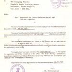 PCTC-12-A-Registration